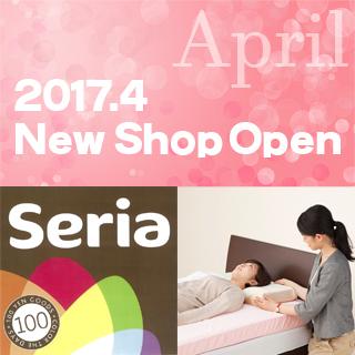 4月 ニューショップオープン