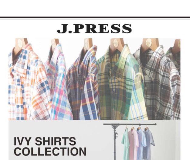 J.PRESS 『アイビーコレクション』
