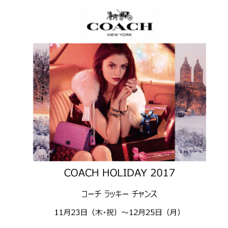 COACH  HOLIDAY 2017
