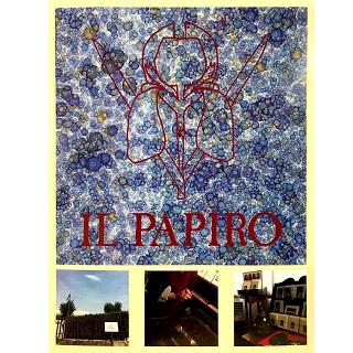 『INTER MEZZO×IL PAPIRO』