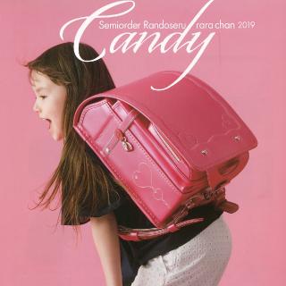 ララちゃんセミオーダーメイドランドセル「キャンディー2019」