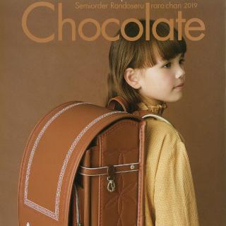 ララちゃんセミオーダーメイドランドセル「チョコレート2019」