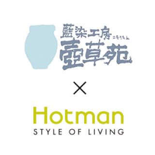 <HOTMAN>壺草苑&シェニール展示販売会