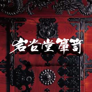 <岩手県伝統工芸>岩谷堂家具&世界の絨毯展