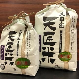 平成30年度産【あさゆき】新米販売中!