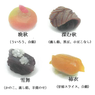 <寿々炉>11月生菓子
