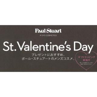 【プレゼントにオススメ】ポール・スチュアートの メンズコスメ