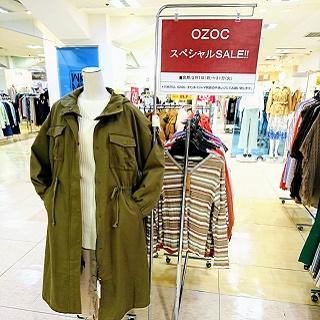 【OZOC】スペシャルセール!!