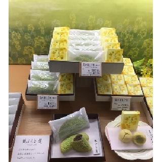 【菓匠 清閑院】季節の和菓子