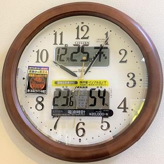 【掛時計・置時計・目覚まし時計】取扱いはじめました