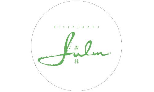レストラン樹林