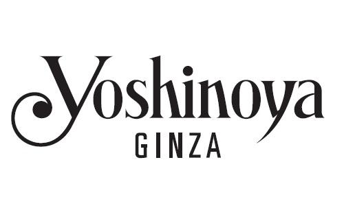 銀座ヨシノヤ