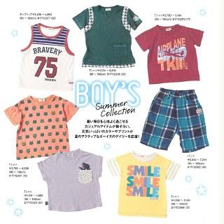 BOY'S サマーコレクション