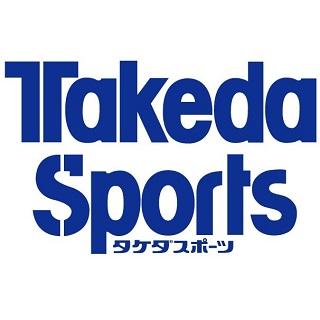 タケダスポーツ期間限定夏物クリアランス販売会