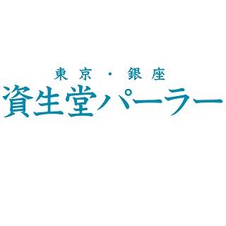 9月29日(金) NEW OPEN<br>資生堂パーラー
