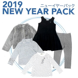 <組曲キッズ>NEW YEAR PACK