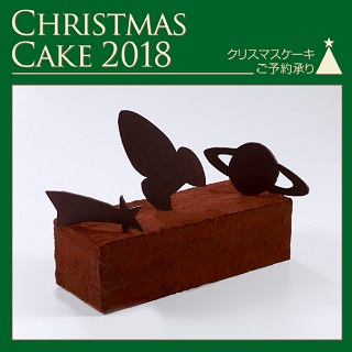 2018さくら野のクリスマスケーキ ご予約承り