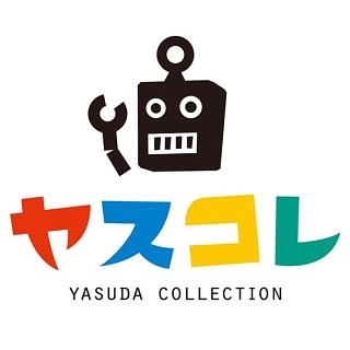 ヤスコレ 懐かしのおもちゃコレクション展