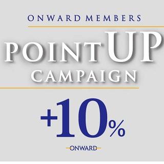 オンワードメンバーズ<br>ポイントアップ+10%キャンペーン