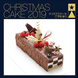 2019さくら野のクリスマスケーキ ご予約承り