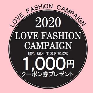 <モジュレーション><br>ラブファッションキャンペーン