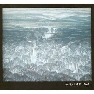 明山應義 油絵展
