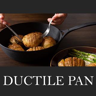【岩鉄鉄器】DUCTILE PAN