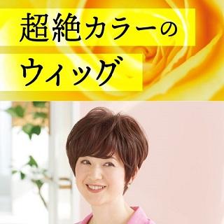 <ジュリア・オージェ>春の彩りプレゼントキャンペーン