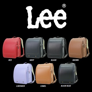 <Lee>ランドセル