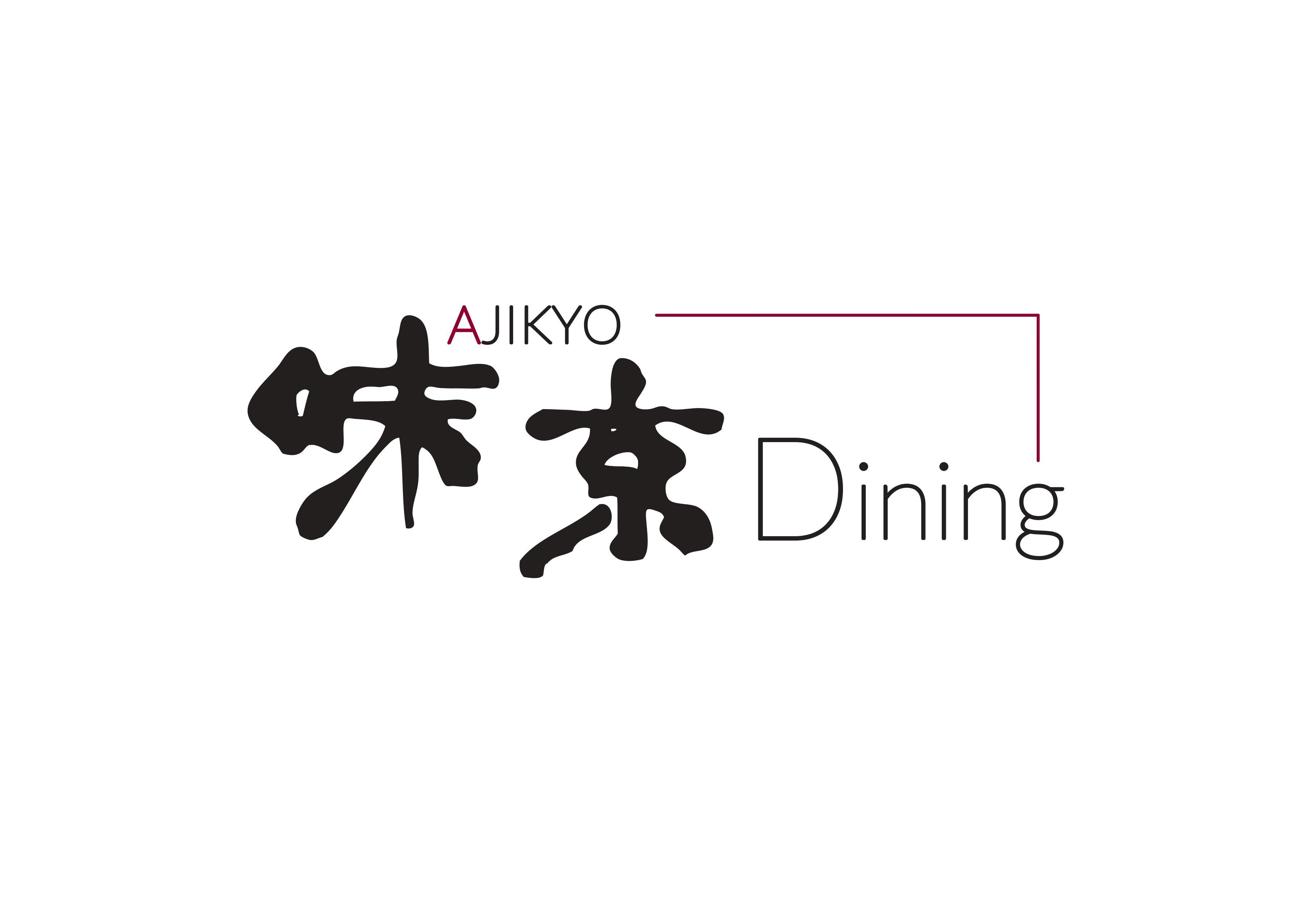 味京Dining<br>*喫煙不可