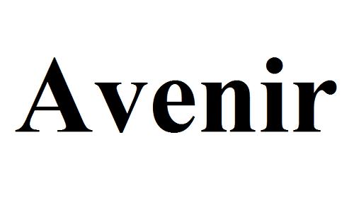 アヴェニール