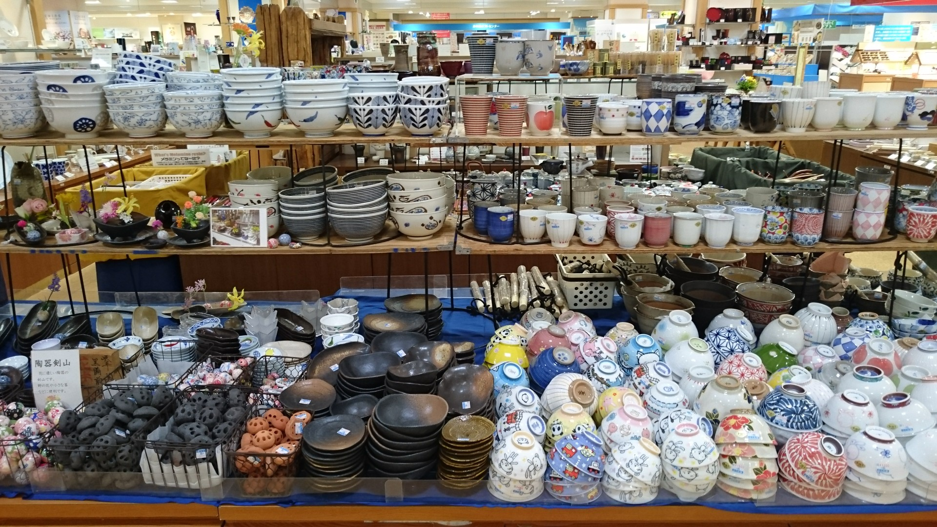有田焼・美濃焼「陶器市セール」