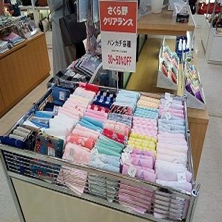 夏物クリアランス30~50%OFF <婦人服飾雑貨>