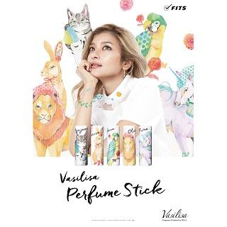 Vasilisa~Perfume stick~ ヴァシリーサ パフュームスティック
