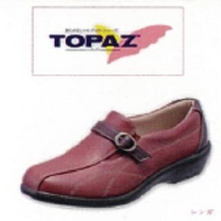 【婦人靴】トパーズキャンペーン