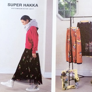 SUPER HAKKA トリプルポイントフェア