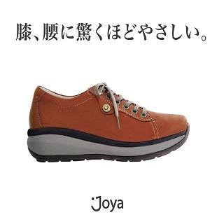 【Joya】期間限定お試し履き会&販売会