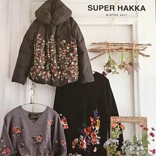 SUPER HAKKA ダブルポイントフェア