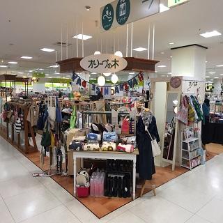 11月10日(金) 生活雑貨の店『オリーブの木』OPEN!!