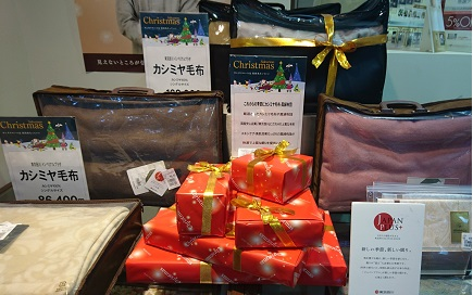 【東京西川】カシミヤ毛布展開中