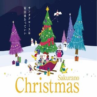 ★ハッピークリスマス★ おすすめジュエリー♪