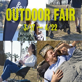 GIORDANO OUTDOORFAIR