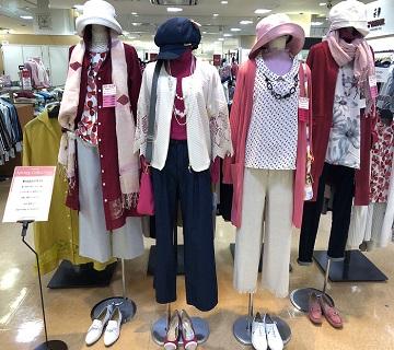 【婦人服】~トレンドのピンク×ホワイトおすすめコーデ特集~