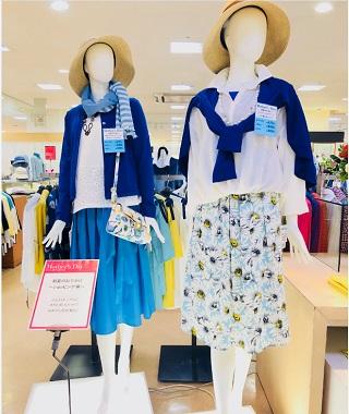 【婦人服】春のスタイルアップコーディネート特集!
