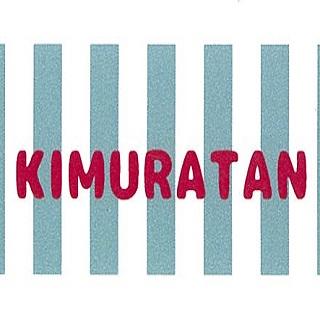 【キムラタン】ノベルティフェア♪