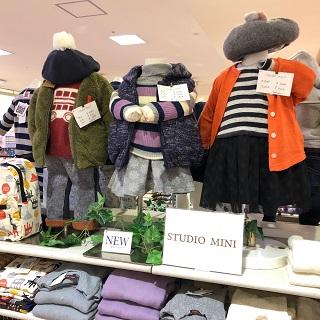 【ベビー用品】さくら野誕生祭お買得情報!!