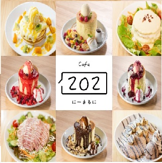 Cafe202<br>営業時間変更のお知らせ