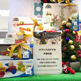 新商品『木製玩具』のご紹介