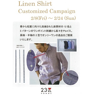 Linen Shirt Customized Campaign