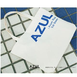 AZUL<br>ノベルティプレゼント